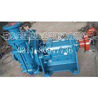 150ZGB-685,甘肃渣浆泵,渣浆泵厂家 渣浆泵性能优良
