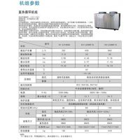 空气能地暖机组、炫坤空气能地暖机组、沧州空气能地暖机组
