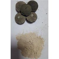 矿粉球团粘合剂、承德铬矿粉粘合剂、铬矿粉粘合剂厂家