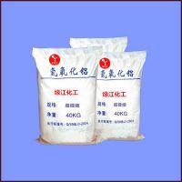 氢氧化铝超微细 氢氧化铝微粉 超细氢氧化铝
