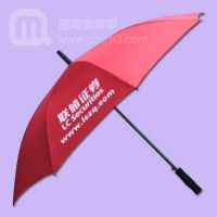 【佛山雨伞厂】制做--联储证券 伞厂 广州制伞厂制伞厂家