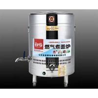 煮粥炉_和信电器(图)_节能专用煮粥炉