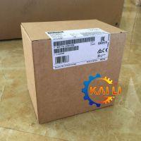 现货供应6ES7214-1AG40-0XB0 原装西门子 plc模块