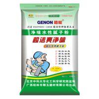 广西腻子粉招商加盟 广西耐水防霉净味腻子粉