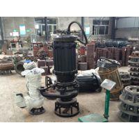 北工泵业优质ZJQ100-25-22渣浆泵,潜水电泵