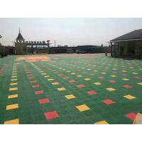 供应幼儿园拼装地板、悬浮式拼装地板、球场拼装地板。