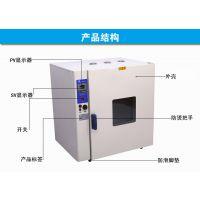 广东旭朗商用型恒温工业烤箱