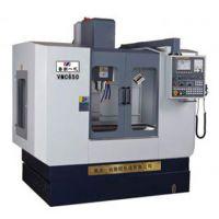 厂家直销全新立式加工中心VMC650 数控加工中心 硬轨加工中心机全国联保
