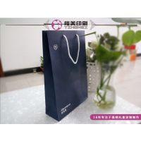 上海喜来登酒店手提袋制作、纸袋制作供应厂家