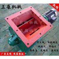 河北优质卸料器YJD-06型星型卸料器关风机给料机方形200*200
