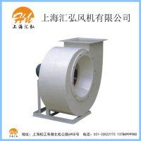 医药化工厂防腐蚀PP/PVC4-72通风机 实验室通风换气风机