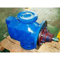 ACF100N4IVBP新加坡船厂用IMO螺杆泵ACF100N5IVBP联轴器