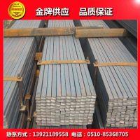 上海现货供应【宝钢】12Cr2Ni4圆钢 方钢 12Cr2Ni4合金段圆 锻件 合金钢板 规格齐全