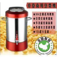 供应卓亚20L不锈钢商用豆浆机全自动大容量型渣浆分离现磨