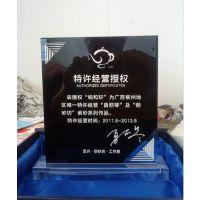 惠州厂家直销/特许经营授权牌/高档黑水晶牌/品质优越,免费刻字