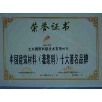 郑州墙体改造加固灌浆料 豆石型灌浆料奥泰利厂家直销