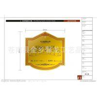 供应各种规格机电设备标牌 金属标牌 电镀标牌制作 标牌厂家直销
