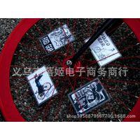 自行车卡片 死飞辐条卡片 单车车圈装饰卡片贴纸 防水AB双面卡片