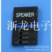 杜邦2.54-1*4P印SPEAKER胶壳,电脑主板蜂鸣器插头,TJC8胶壳