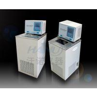 厂家直销DL系列低温冷却液循环泵/低温循环泵