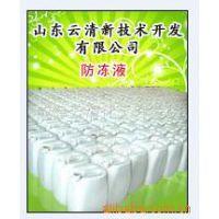 供应200无铬电解添加剂  添加量少,配比简单