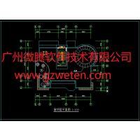 广州微腾CAD、Solidworks、Proe、Catia培训
