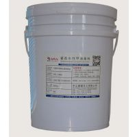 无毒水性指甲油原料 甲油基料 可剥水性珠光基料