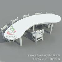 白色月亮造型木桌 培训班上课桌