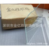 3mm厚异型钢化玻璃 特殊工艺加工带缺口钢化玻璃