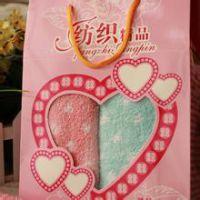 广州礼品盒定制厂家,毛巾包装盒专业制作,毛巾包装礼盒免费设计
