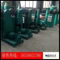 郑州厂家直销机制木炭机 锯末成型机 制棒机 全套木炭生产线