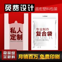塑料食品包装袋 真空坚果特产干果狗粮红枣包装袋 彩印镀铝复合袋