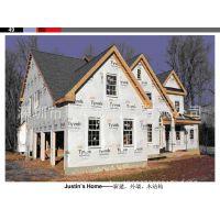 搭建木屋别墅房屋顶蓬内外墙用防水透气防晒防腐蚀保温撕不坏材料