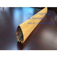 供应西宁铝型材方通厂家木纹铝方管U型方通铝圆管天花吊顶隔断装饰
