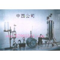 北京现货 水流式燃气热量计 型号:QZ1-SY-4库号:M173285