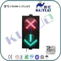 供应300mm红叉绿箭车道指示灯(二单元)