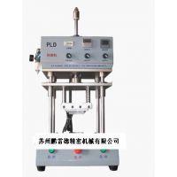 苏州热熔机/热熔焊接机的使用/热熔机的工艺/热熔机的价格
