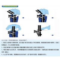供应湖南长沙佳超柔性铸铁管W250型