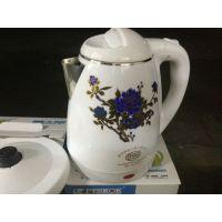 厂家促销变色电热水壶、中华养生壶托玛琳电热水壶1.8L
