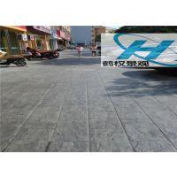 广州彩色优质压模地坪厂家销售