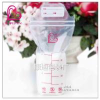 母乳储存包装袋 各类容量定制密封储奶袋专业厂家 异形自立拉链母乳袋
