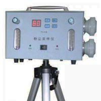 FC-4型粉尘采样器双路粉尘采样器职业环境检测仪器