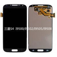 工厂直销适用三星 S4 I9500/9505 液晶屏幕总成 触摸屏 LCD显示屏