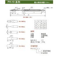 供应 深圳新富城电子 PH-10 单头PCB 测试探针,线路板测试探针