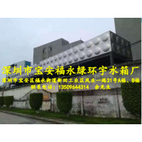 深圳立式不锈钢水塔 卧式水塔——绿环宇不锈钢水箱厂