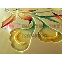 瓷块喷花专用自动喷砂机