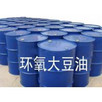 特价销售环氧大豆油 高纯度 环保增塑剂 工业级 鑫国 环氧大豆油