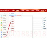河南oa办公软件文件归档管理系统