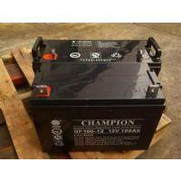 蓄电池代理