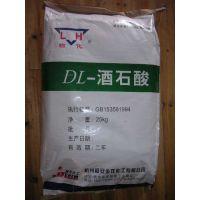 供应浙江金龙牌DL-酒石酸,广州食品级酒石酸价格行情